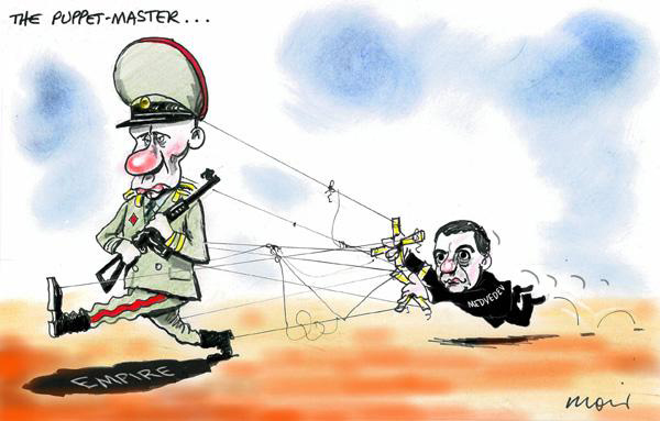 moir Alan Moirs Cartoon for 8/15/2008 cartoons